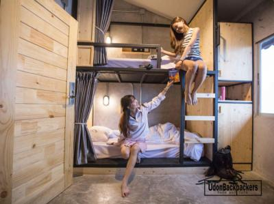 Auberges de jeunesse - UdonBackpackers Beds and Cafe Hostel